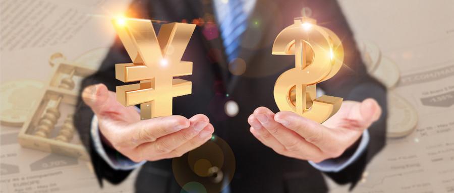 商业写字楼贷款利率怎么计算