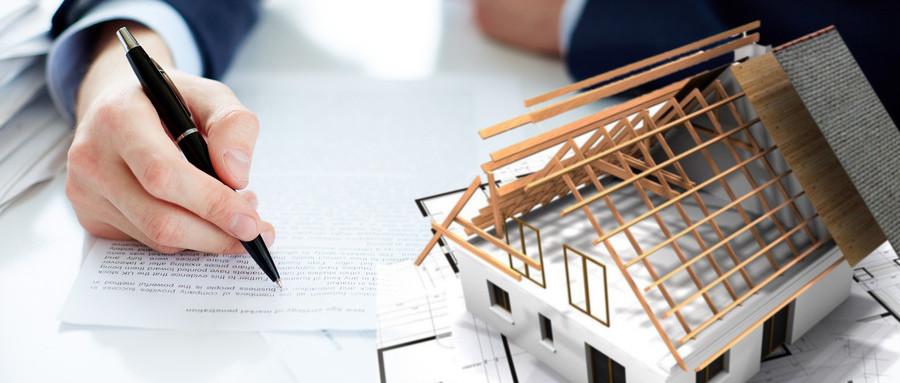 房地产交易合同如何签订