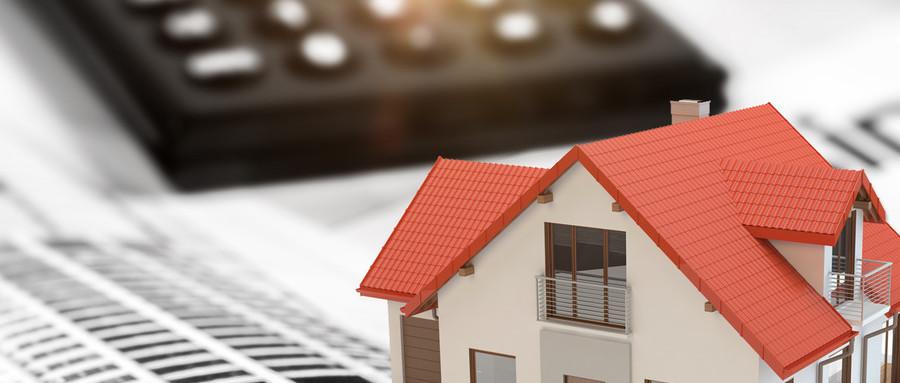 办理商品房预售证流程及费用