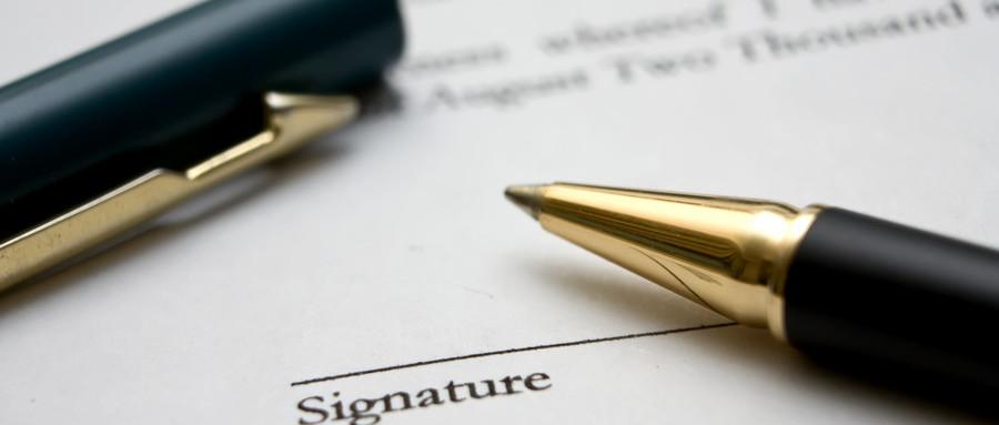小额贷款协议注意事项有哪些