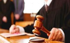 适用审判监督程序的案件...