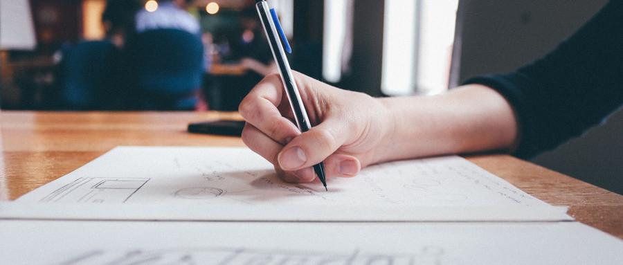 文学作品著作权登记手续有哪些