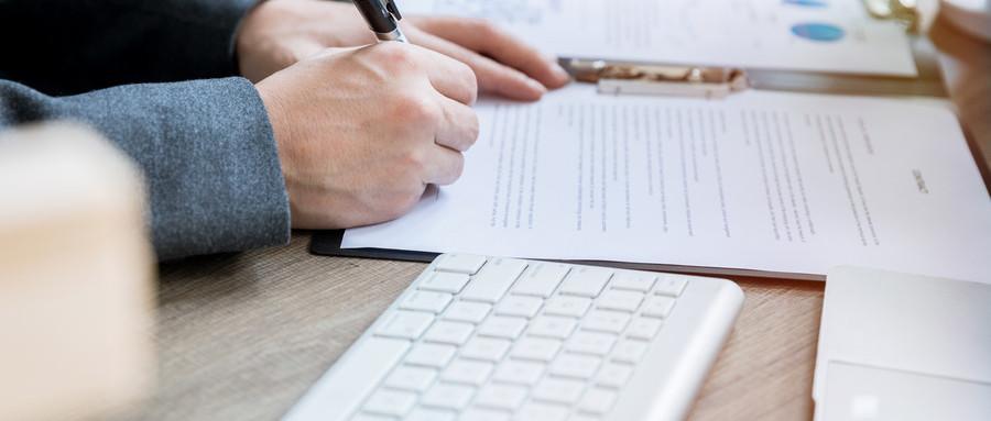 如何书写职业病鉴定申请书