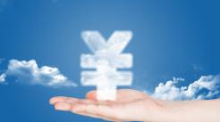 债权信托风险该如何预防和应对...