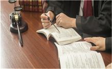 司法鉴定申请书的格式是怎么样的