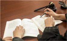 医疗事故司法鉴定程序是怎么规定的
