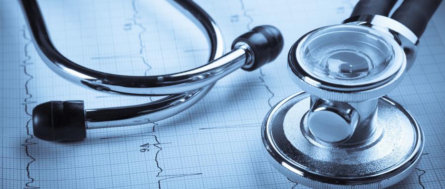 医疗赔偿标准是怎么样的