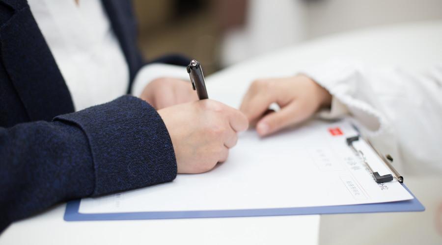 协议解除劳动合同无效怎么办