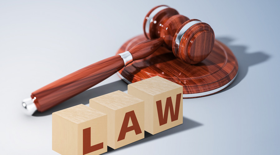 外观设计专利权的保护范围