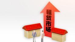 房屋租赁纠纷处理方法...