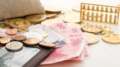 交通事故鉴定费和诉讼费还谁承担...