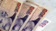 债权债务有清查吗