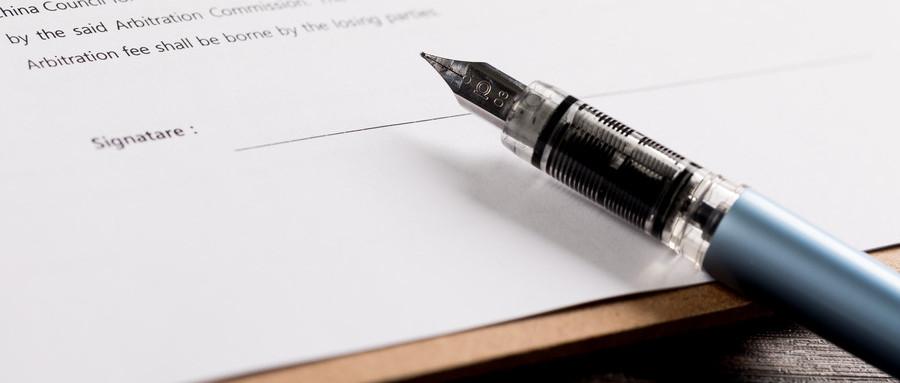 劳动合同变更协议书如何书写