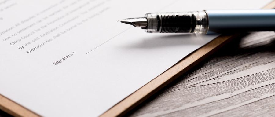 劳动合同变更协议书怎么写