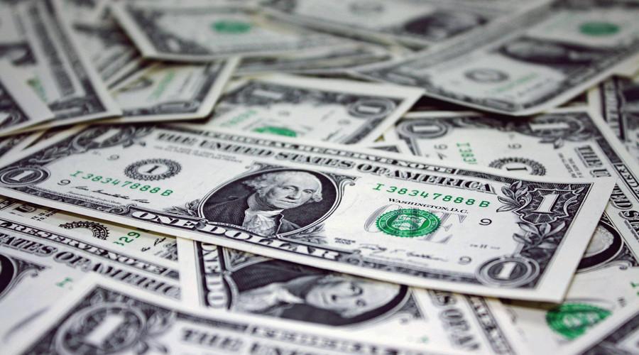 婚前财产公证费用高吗
