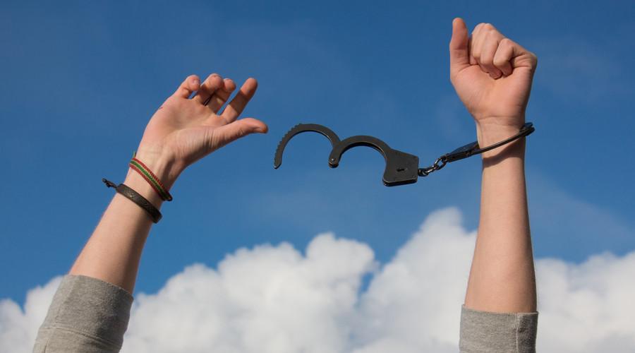 猥亵儿童罪判刑后能申请假释吗