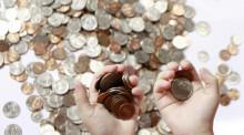 二手房转让所得税是多少呢