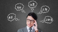 个人失业保险怎样办理流程...