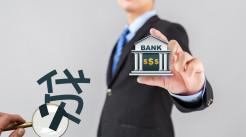 银行不良贷款还款顺序是怎样的...