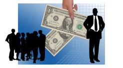 变更商标代理人费用需要多少...