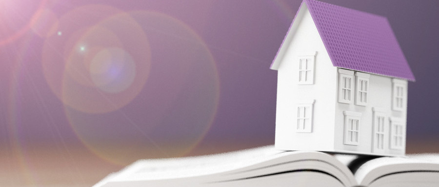 二套房公积金贷款可以贷款多少钱