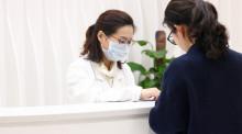 申请医疗事故鉴定的程序是什么