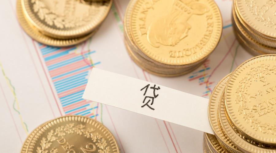 如何才能规避高利转贷罪