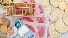银行小额贷款年利率是多少