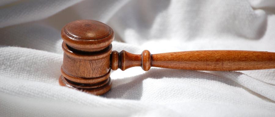 借条与欠条的相关法律依据