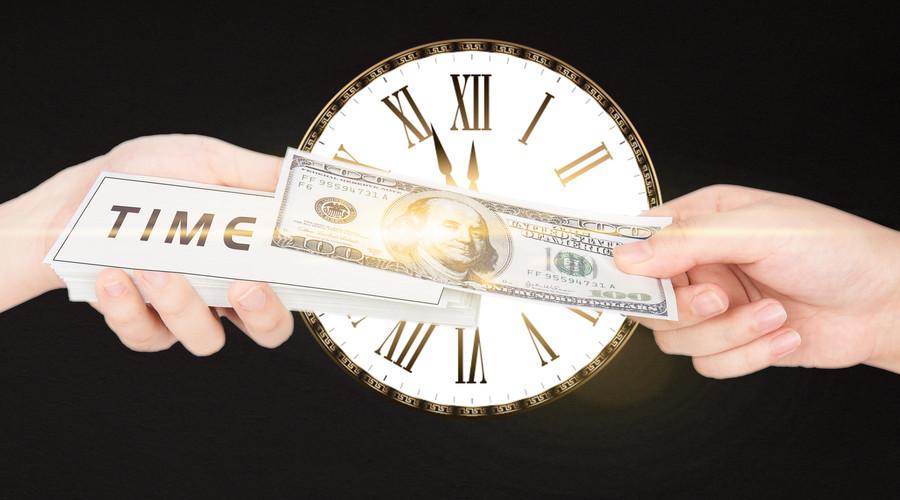 参加工作时间从什么时候算起