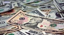 二手房银行贷款要验资吗