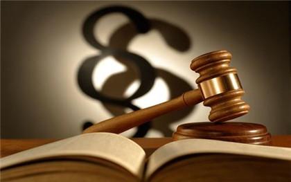实用新型专利侵权赔偿标准是什么