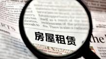 北京互聯網租房新政,對房地產經紀機構有什么影響