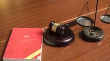 关于湖南埋尸案进展,刑事审判的程序是什么