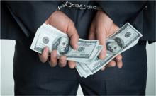 非法讨债的司法解释是什么
