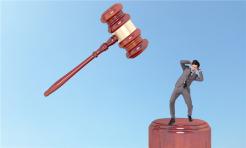 当起诉离婚被告拒收传票该怎么办...