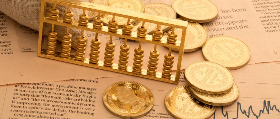 養老保險領取金額怎么計算
