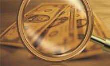 工资收入证明申请书应该怎么写