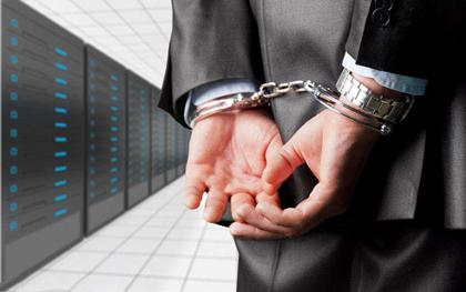 单位犯罪的形式主要有哪些