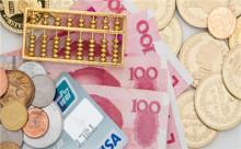 北京产假期间工资发放标准和规定是