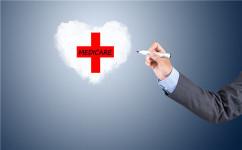 医疗事故鉴定怎么做,医疗鉴定的步骤有哪些...