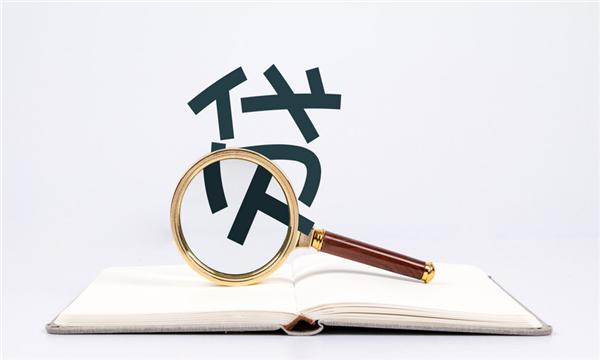 河南福彩快三直播官方网址22270.COM,不良贷款处置管理办法是什么