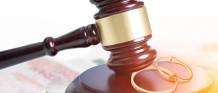 单方终止合同是否有法律效力