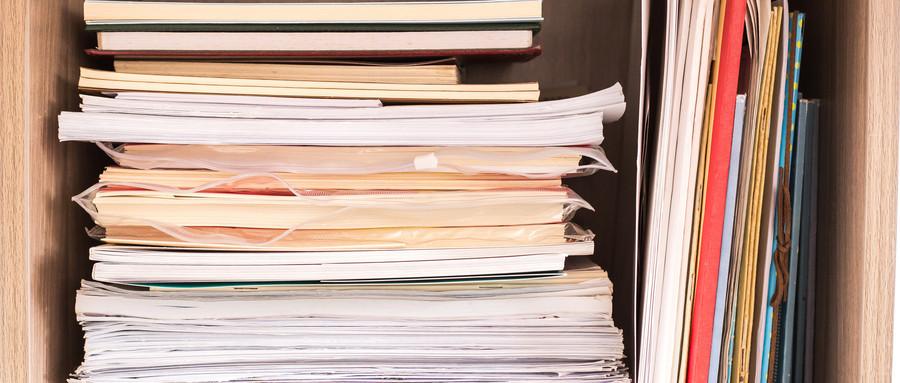 房产评估费收费标准是什么