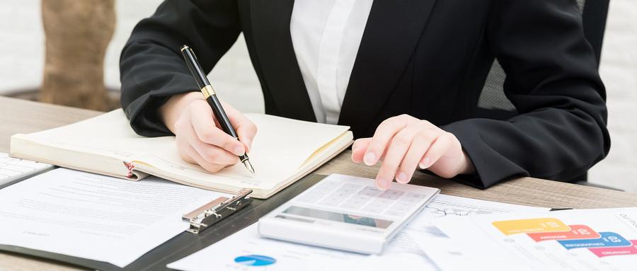 租房合同可以自己写吗