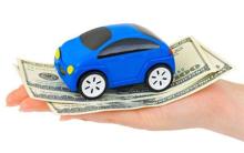 商业车险附加险有哪些