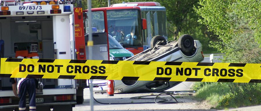 2020年交通事故事后报警怎么处理