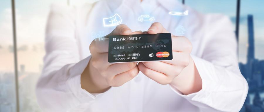 信用卡恶意透支判断标准是怎样的