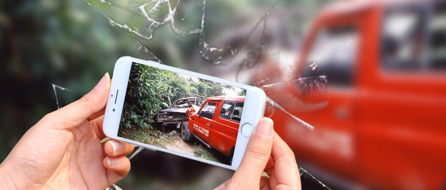 交通事故处罚如何执行