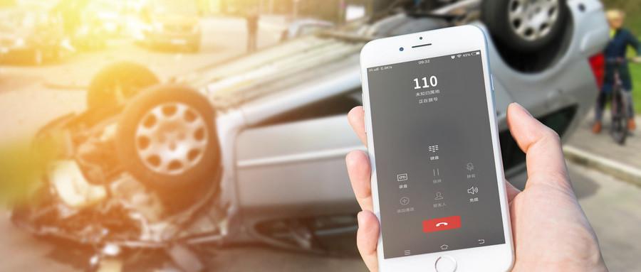 交通事故责任可以推定情况有哪些